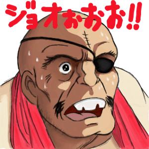 8226 - (株)理経 あれ