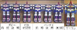 戦隊ロボ集めてる人いますか? 幼少の頃(ゴーグルロボ)からDXロボシリーズを集めています。 先日、ギガントブラギオーを購入。 特に