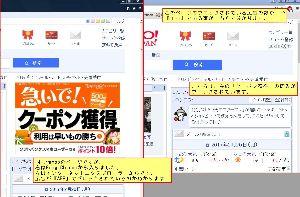★みんな!お友達になって~~(^_-)-☆★ トビバコさん GooglChromeを、ネットバンキングだけにご利用なのですか、 GooglChro