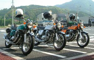 夢CBななはん♪ 福岡のK-2乗りです。今日は英彦山から野峠経由して耶馬渓走ってきます。
