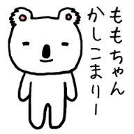 5008 - 東亜石油(株) 敬天先生 ばんちゃ  Ю  トントン  頑固ですね~(笑)