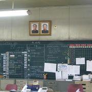 兵庫県がダントツ1位!朝鮮学校への補助金