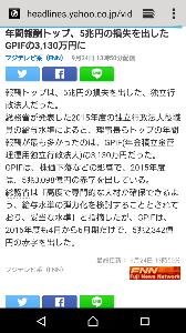 6625 - JALCOホールディングス(株) ぶっ☆したろか!