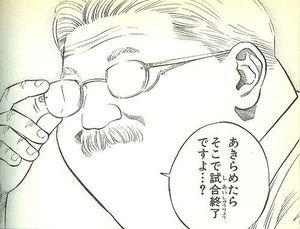 3316 - 東京日産コンピュータシステム(株) ウェルスは準備に手間取っているかもしれませんw …といっても3月には答えを出さないとい