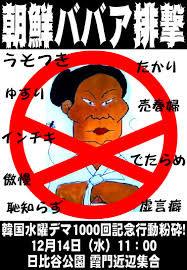 新幹線で焼身自殺 和夫:(優しい目で)なぜこんなことを。お前たち。    A:チョッ・パリ!日本へ失せろ。失せろってん