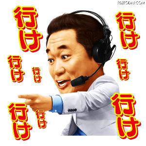 8462 - フューチャーベンチャーキャピタル(株) ガンバレ!ガンバレ!\(^o^)/FVC!!