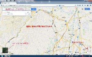 パソコントラブル 暇だったので Google Maps で遊んでみました。  Google マップ https://w