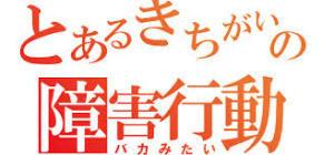 7707 - プレシジョン・システム・サイエンス(株)           そろそろ始まるw