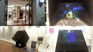 アスカネットを応援する全国の仲間達 今日見てきた日本橋三越の展示の画像です。上は本館1階、下は本館7階。   1階はひっそり展示されてい