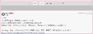 【嘆願】クリアなtextream復活 >返信(No.60)を速攻削除されたので、一部修正して再投稿です。  速攻削除された投稿(No.60