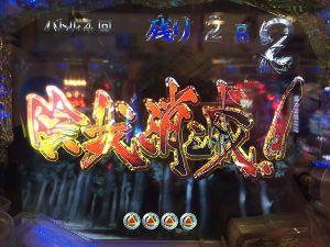 2329 - (株)東北新社 素晴らしい!! 上方修正が出ました~☆ o(≧▽≦)o キャハ!! 今日はトランプショックで最悪でし