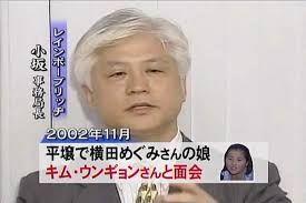 これは破滅の前兆です!!  レインボーブリッヂ   設立:2000年4月1日 本部事務局所在地:東京都中央区日本橋 馬喰町1-