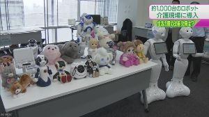 6977 - (株)日本抵抗器製作所 介護現場に約1000台のロボット導入 効果調査へ NHKニュース(2016/05/30)