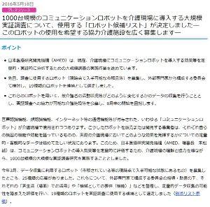 6977 - (株)日本抵抗器製作所 これか(^^ゞ