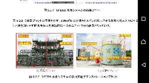 3441 - (株)山王 SOCさん、ありがとうございます。 http://www.chiyoda-corp.com/tech