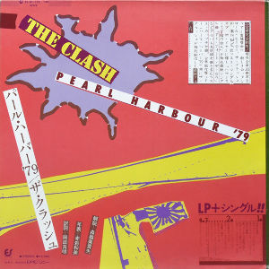My Fav Five The Clash ‎– Gates of the West  Pearl Ha