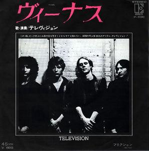 My Fav Five Television - Venus  『Marquee Moon』1977  https://yo