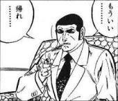 日本の政治家は田舎者まるだし。言わなくても良いことを・・猪瀬さんは。 兵庫県でもすでにこの支給は行われていた    平成19年と平成21年在日無年金訴訟では、日本人か否か