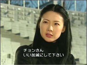 来たあー!ついに東京地検に告訴か・・・  本当のところ、正直な反日の理由     北朝鮮建国の父である金日成は、日本軍と勇敢に戦い勝利した(