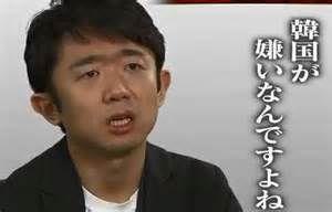 来たあー!ついに東京地検に告訴か・・・ 韓国住民登録法   日本の外国人登録法改正にあわせて日本で住民登録が義務化された。  カード切り換え