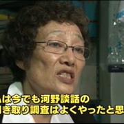 来たあー!ついに東京地検に告訴か・・・
