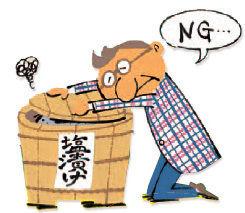 6871 - (株)日本マイクロニクス > 【仮面ライダーの成績 】 >  > IT Book (3742)   2,00