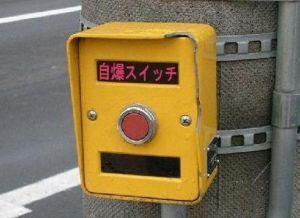 6871 - (株)日本マイクロニクス ¥e$  お前にはこれが似合ってるよ〰💣💥