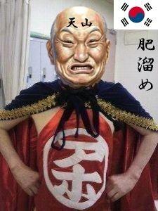 6871 - (株)日本マイクロニクス 去年と同じパターンだろうな 円高株安に向かい ようこそ3桁へw 肥溜めは また逃げたのかwwww
