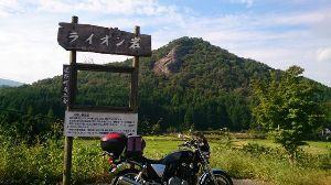 山口よりトコトコ走り隊 鹿野から山中をうろついてコーヒーブレイク疲れたけど楽しかったっす^^
