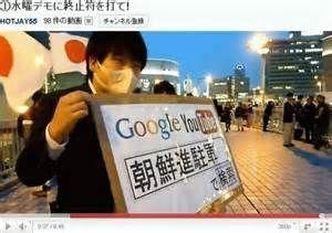 米、韓国に重大疑念 ! 「極秘調査」開始 大阪市の上告棄却      朝鮮総連施設の固定資産税減免は「違法」      最高裁…