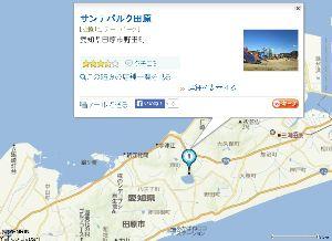 ☃ 鮫さん おはようさんですm(__)m  愛知県内でも渥美半島は特段に暖かいからね   菜の花の写真は