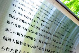 橋下・石原の維新の会 失言語録 枡添がはしゃいで拉致被害者を救う会をつぶしにかかる!!       韓国ネット