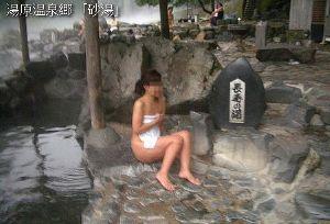 混浴温泉同好会 混浴温泉なら湯原温泉砂湯が最適ですよ、 年中無料24時間解放自由に入れますよ。