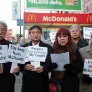 マクドナルド不買運動の政治的背景とは??