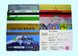 7855 - カーディナル(株) 日本人が使うあらゆるカードは平成歴が殆どです。 ここは日常使うあらゆるカードを印刷しており、膨大な特