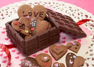 海抜0メートル地帯 ハッピー・バレンタインデー!? 義理チョコ、本命チョコ  様々あれど、貴方は どちらですか?  また