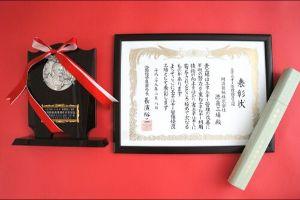 3896 - 阿波製紙(株) 徳島工場「平成28年度省エネルギー月間四国地区 四国経済産業局長表彰」を受賞  おめでとうございます
