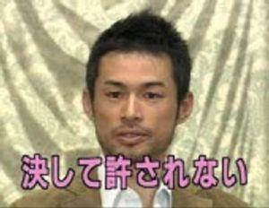 また小川監督の継投で負けました 小川監督「判断は難しいが、投手交代を間違えた」と肩を落とした