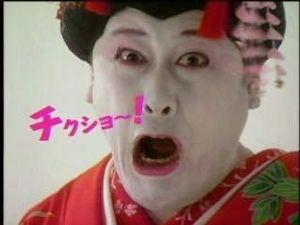 7212 - (株)エフテック せめて、寄れ!!
