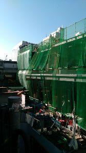 9005 - 東京急行電鉄(株) 10日の決算発表で気になるのは不動産事業が対前年マイナス、これはマンション販売減。今渋谷の高層ビル群