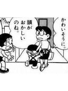 ・・・ 笑い♪♪♪
