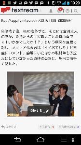 3907 - シリコンスタジオ(株) イード  どエロVR  ど本命  |ヘ |゜)ジ~ |/