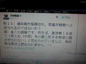 やはり移設先は辺野古よりグァムが最適 沖縄知事選、工作員の多い共産系が勝てば 日本は危なくなります。 徴兵デマを皆さんに教えて下さい。