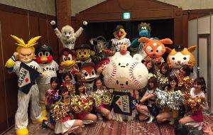 ここは楽しい阪神ファンのスレッドです なんでカエルさん、こんなところに( °_° )