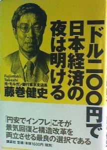 日本国の財政破綻はいつか いや、徐々にヤバクなる・・・・。 危機意識は持ちたいものだよ  USD/¥124・・・・まだまだカワ