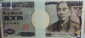 日本国の財政破綻はいつか すぐそこに悪魔が、と思えるけなぁ インフレという悪魔がね ジンバブエといい勝負?
