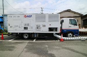 9377 - (株)エージーピー AGPが熊本を支援しています。 こんな使い方があるとは思いませんでした。 さすがプロ中のプロの方々で