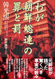 上川大臣よ、「認識してないから無罪」なら この方法はたいていうまくいった!!       決まっておとなしくなってしまう!!      これは