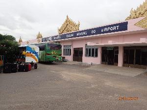 カンチャナブリ バガンの飛行場です
