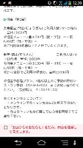 2016年9月17日(土) ソフトバンク vs オリックス 23回戦 望海楼